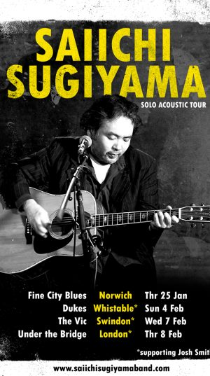 Saiichi acoustic Tour medium